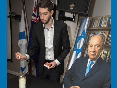 Shimon Peres memorial ceremony Melbourne Israeli Embassy