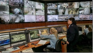 The Jerusalem Police Operations Room. The Zionist Federation of Australia supports Israel