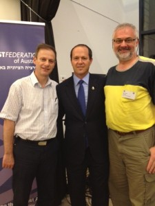 Philip Chester, Nir Barkat and Sam Tatarka