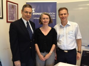 Danny Ayalon, Andrea Faulkner and Philip Chester.